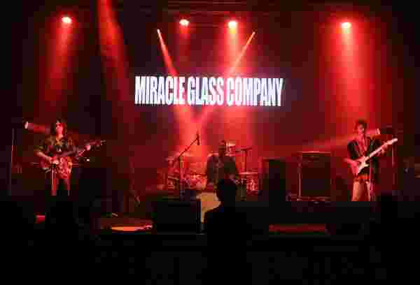 Miracle Glass Company